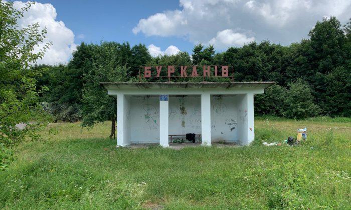 Bus Stop Burkaniv
